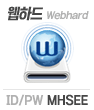 ID/PW MHSEE(동일)